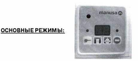 Manusa bravo инструкция по монтажу